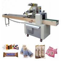 Buy cheap Instant Noodles Packing Machine Electric Driven Type 220V Input Voltage from Wholesalers