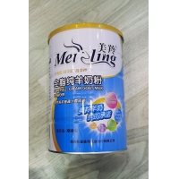 Buy cheap Dry Sterilized Instant Natural Goat Milk Powder With Amino Acid from wholesalers