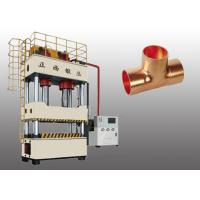 Buy cheap Double Cylinders Hydraulic Deep Drawing Press High Precision Making Copper Pipe from Wholesalers