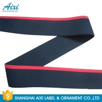 China Printed Logo Jacquard Elastic Waistband Men's Underwear  Woven Elastic Tape factory