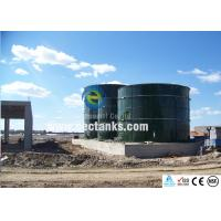 China Supply Acid / Alkali Resistance Leachate Storage Tanks Landfill Leachate Treatment on sale