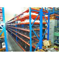 200kg Warehouses Long Span Racking For Small / Medium Manual Item