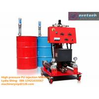 Buy cheap PM-JXQ2600 Hydraulic Polyurea/ High Pressure Polyurethane Spray Machine from Wholesalers