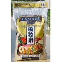 Buy cheap Transparent PP Rice Bag from Wholesalers