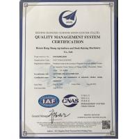 WUHAN BAILONG STAR MACHINERY CO.,LTD. Certifications