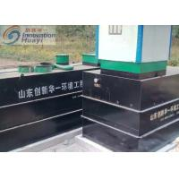 Buy cheap Stainless Steel Effluent Treatment System , 5-850m3/h Industrial Effluent Treatment Plant from Wholesalers