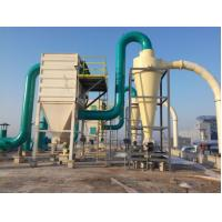 China High Efficiency Alcohol Making Equipment DDGS Cooling And Conveying Energy Saving factory