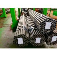Buy cheap Cold Drawn Seamless Carbon Steel Tube ASTM A179 19.05*2.11*6000MM Min Wall from wholesalers
