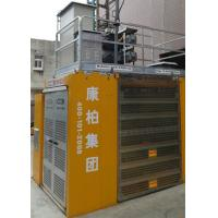 Buy cheap Vertical Transportation Temporary Construction Elevators SC200BD Lifting Speed 0–36 M/Min from Wholesalers