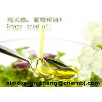 Buy cheap Grape Seed Oil Safe Organic Solvents Healthy for Food / Materials from Wholesalers