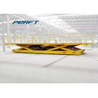 Buy cheap scissor hydraulic lifting electric rail transfer cart for warehouse material handling from Wholesalers