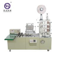 China Single Drink Straw Packing Machine With Printing On Line factory