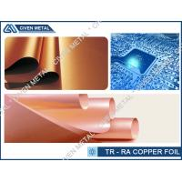 China Double Shiny Rolling Copper Foil For FPC , Roll Size , Maximum Width 650 factory