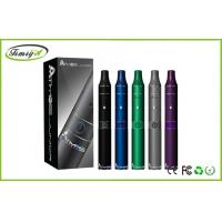 Buy cheap Mini Camo Dry Herb E Cig 510 Threading , Atmos Junior Electronic Cigarette from Wholesalers