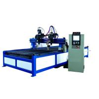 Buy cheap 1520 CNC Table Flame/Plasma Cutter from Wholesalers