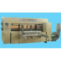 Quality Die Cutting Automatic Carton Machine for sale
