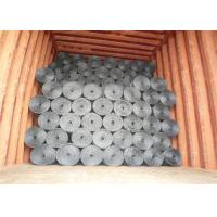 Buy cheap Welded Wire Mesh For Construction Project from Wholesalers