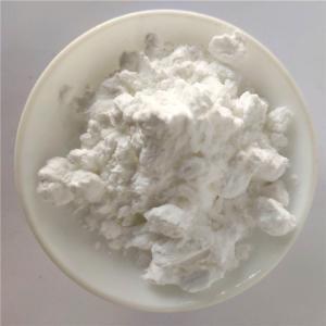 Buy cheap List Antioxidants Immune Anti-fatigue Theobromine from Wholesalers