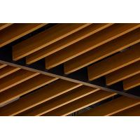 Buy cheap U Shape Square  Aluminum Baffle Ceiling Wood Pattern   40×100 / 50×100 from Wholesalers