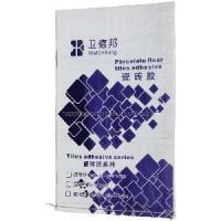 Buy cheap BOPP Laminated Bag for Chemicals from Wholesalers
