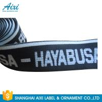 Buy cheap Woven Elastic Tape Jacquard Elastic Waistband Printed Logo Men's Underwear from wholesalers