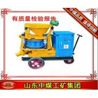 Buy cheap hot sale dry-mix concrete spraying machine from Wholesalers