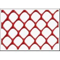 China Snow Fence (JH-SF-01) factory