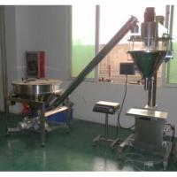 Buy cheap Three Sides Seal Powder Sachet Packaging Machine SCM Control System Low Fault Rate from Wholesalers