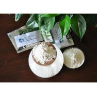 Buy cheap 2000 Dalton Chondroitin Sulphate Powder Low Atomic Weight For Joint Care from Wholesalers