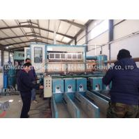 China Blue Color Paper Egg Tray Machine With Multilayer Dryer Dimension 30*6*4M on sale