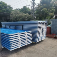 Buy cheap 1050 type 30mm eps construction roof panels with protective film for roofing from wholesalers