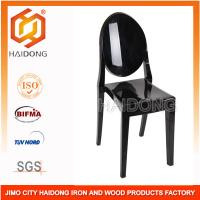 victoria ghost chair quality victoria ghost chair on sale of rh resinchiavarichair sale chinacomputerparts com