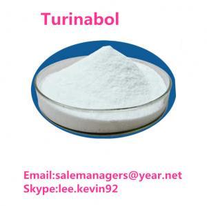 Buy cheap High Purity Turinabol Raw Powder CAS 2446-23-3 Chlorodehydromethyltestosterone from Wholesalers