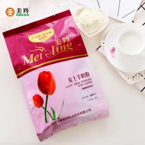 China Anti Aging Sugar Free 400g Adult Lady Goat Milk Powder factory