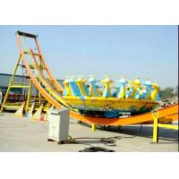China 22 Seats Flying UFO Rides CE Certification Electric Powered Roller Coaster Type factory