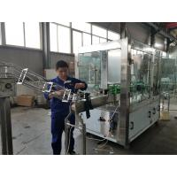 China 6-6-1 Glass Bottle Filling Machine , PLC Control Automatic Beer Bottle Filler factory