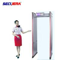 China Column Portable Metal Detector Security Gate , Security Body Scanner 220V/AC factory