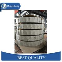 China 5083 5005 5050 Aluminium Flat Strips ISO&SGS Certificated For Wall Protection factory