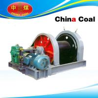 Buy cheap Mine shaft sinking winch 5-25 Tons for pulling and lifting from Wholesalers