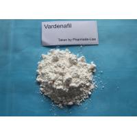 Buy cheap Vardenafil Male Sex Enhancer Powder For Treat Impotence 224785-91-5 White from Wholesalers