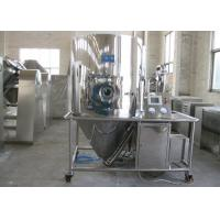 Buy cheap Small Capacity Liquid High Speed Spray Dryer Drying Machine Batch Production from Wholesalers