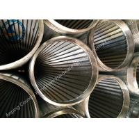 Buy cheap Customized 10 Slot Well Screen , Steel Well Casing Pipe Long Service Life from Wholesalers