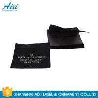 China Accessories Damask Clothing Label Tags , Custom Made Apparel Garment Woven Label factory