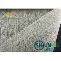 Buy cheap Canvas Smoothly Hair Interlining Elastic For Suit / Uniform / Jacket from Wholesalers