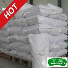 Buy cheap Solid Antioxidant BHT Butylated Hydroxytoluene CAS 128-37-0 from wholesalers