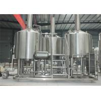 Buy cheap Efficient Mini Beer Brewing Equipment 800L Commercial Brewing Equipment from wholesalers