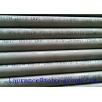 China AISI 431 Bright Stainless Steel Round Bar Standard JIS AISI ASTM GB DIN on sale