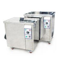 Buy cheap Rust Removing Ultrasonic Machine From Metallic Parts Asted Parts / Gun Parts from Wholesalers