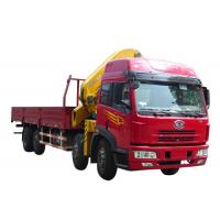 China 1T 16T folded arm lorry-mounted crane truck crane sell factory