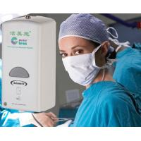 Buy cheap Hospital Surgical Touchless Hand Sanitizer Dispenser For Infection Control from Wholesalers